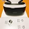 Amazon.com(アメリカ)でPlaystation VRを買った話