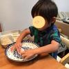2歳9ヶ月 キッチンでのお手伝いが定着化