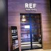 利便性、おもてなし、雰囲気の良さ抜群のホテルサウナ!レフ熊本 by ベッセルホテルズ