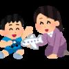 【乳児子持ちの再就職】日本は働き世代に優しくない国だと思う件。