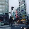 初恋の話しと、実は東京に住んでたことがありまして3