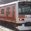 #231 東京駅開業100周年ラッピング  山手線E231系