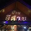 郊外(NAKON SAWAN地区)のおすすめレストラン (タイ)