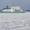 砕氷船おーろら号!流氷たずねてバス4日
