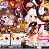 【ガチャ】妖霊収穫祭 リミックス