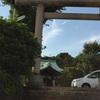 ★小日向神社★ 東京都文京区