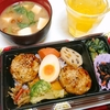 彩り野菜の豆腐ハンバーグ重(弁当)