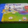 Mago Magino(水晶をとりもどせ) ボードゲーム