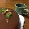 愛いっぱいのケーキ
