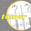 【堂々と】枕が「木」で「宙に病」の我が家にぴったり!towerシリーズ!