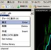 MetaTrader4 から別のエディタを選択して起動する。