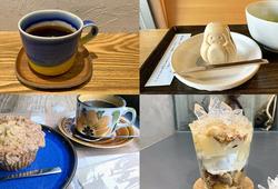 レンタサイクルで行く、京都ならではのカフェ5つ。歴史や文化にも触れられるモデルコースを組み立ててみた
