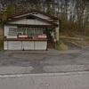 グーグルマップで無人駅を見てみた 北上線 黒沢駅