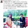多岐川華子「あのレーベルからまさかのデビュー!」