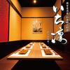 【オススメ5店】四ツ谷・麹町・市ヶ谷・九段下(東京)にある創作料理が人気のお店