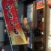 鬼ちゃんマークのさつまいもを宇都宮で食べよう。2店目が登場。