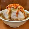 【 ラーメン二郎 亀戸店 】醤油色のスープが輝くぜ!