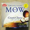 森永乳業 MOW クリームチーズ