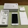 【節約】新品i phone を安く買うコツ