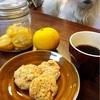 ぶーたれ愛犬と手作りクッキーでお茶タイム&煮込みハンバーグの晩ご飯♬