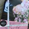 【毎月の本】