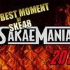 『THE BEST MOMENT OF SKE48 2016』投票受付中&イベント開催のお知らせ