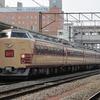 【鉄道車両基礎講座】 その10 交直流電車の形式統一と、その後の交直流・交流形電車