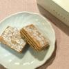 鎌倉土産にはこれ!豊島屋洋菓子舗 置石『ウィンナーワッフル』がおすすめです!