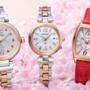 ジュエリー感覚で身につけられる腕時計♡ シチズン・セイコーの『春限定モデル』を一挙公開!!!