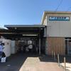「京急発祥の地」大師線さんぽ旅 ~小島新田駅周辺~