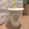 【sonna banana HIROO PREMIUM(そんなバナナ広尾プレミアム)/広尾】濃厚バナナが癖になるバナナジュース専門店