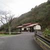 12/13 初冬の山陰本線(松江~益田)駅めぐり その2