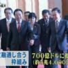 ◇日韓通貨スワップの拡大