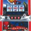 サミー「パチスロ スパイダーマン2」の筺体&スペック&情報