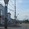 北海道道625号 学園新十津川停車場線