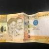 紙幣の金額の差が貧富の差を現わしている!?フィリピンのお金について〔#35〕