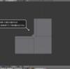 角の細分化に使えるショートカットキー Ctrl+Shift+B
