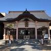 開運スポット『龍城神社』&岡崎公園 国内最大級の木彫りの龍は圧巻!