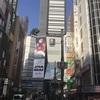 AKスパ(新宿区)