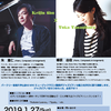 PF朱講師・PF柳原講師【Talk&Mini LIVE】開催のお知らせ