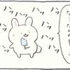 4コマ漫画「なんの音?」