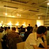 Tokyo Cloud Developers Meetup #02 に参加してきました