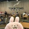 セブの意識高い系フィリピン人が集まるカフェ?TOMN TOMSをひとまず見学だけしてみた(;^_^A