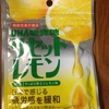 リセットレモン UHA味覚糖