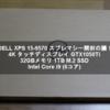 DELL XPS 15-9570 スプレマシー開封の議!4K タッチディスプレイ GTX1050Ti 32GBメモリ 1TB M.2 SSD Intel Core i9 (6コア)