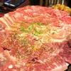 焼肉革命牛将に出没!コスパ最高の神奈川の焼肉屋さん。
