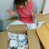 自画自賛!/マーメイド歯科 2015/12/21