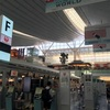 JAL 羽田空港国際線〜ファーストクラスラウンジ〜JL093羽田→金浦(ソウル)/エコノミークラス搭乗記