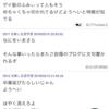 嘘ばっかつきやがって❗️ゴキブリ石川❗️合ってんのは卒業延びた事だけじゃないか❗️お前等の報告チクりによって❗️