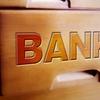 楽天銀行の裏定期預金が満期になりました!100万円預けて金利は0.2%でしたので利息は・・・?